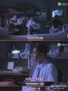 号称中国版 世界奇妙物语 ,这部高分国产网剧意外的带感