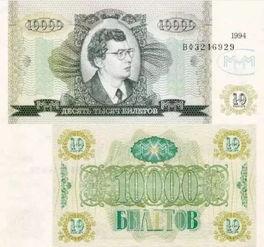 MMM金融互助创始人去世,留下14万个比特币