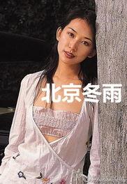 林志玲罕见平胸照曝光 女神胸部很不稳定