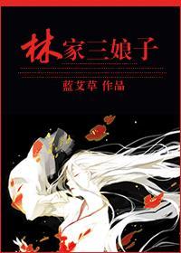 ...神无弹窗 神魔巫仙妖鬼人 小说史上第一大魔神最新章节 平板电子书