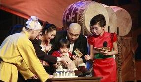 大笑江湖 剑指江湖 首映盛典28日登北京卫视