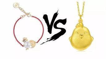 中外大牌的鸡年珠宝PK,你更喜欢谁的鸡