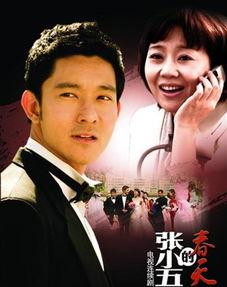 2015年国产电影10大亮瞎眼镜头 范冰冰马震范伟林志玲床戏