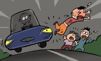 男孩横穿马路被车撞飞 交警判双方同责家长不满