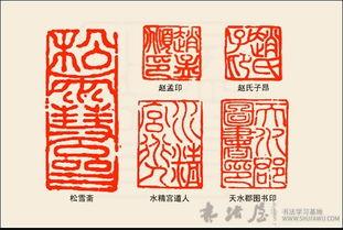 ,改为宝,其授命,传国符八玺,文并改雕宝字.