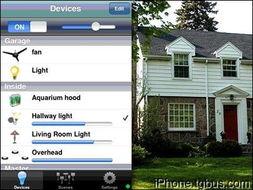 苹果手机vlc使用教程-15件您可以用iPhone遥控的电器和软件