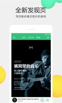在线克隆qq空间音乐登录版 手机qq空间音乐克隆器最新版 腾牛安卓网