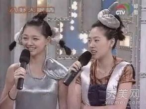 ...恍惚记得N年的一个娱乐报道,是S姐妹出道的时候,在新专辑的发...