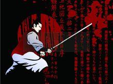 武士道 日本武士阶级遵守的原则
