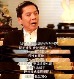 身家百亿被人说黑社会公司名字中国星 一生0绯闻