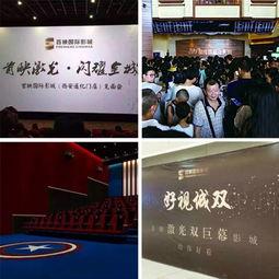 aⅴ一本影院黄色影院-NEC三色激光影城在全国遍地开花-NEC三色激光驱动民族电影工业发展
