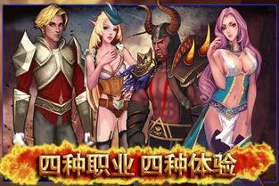 无上剑狱-地狱之剑 地狱之剑下载 最新版 地狱之剑攻略 电脑版 九游官网