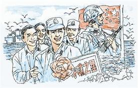 守界人-本报南沙8月19日电 、记者钱晓虎报道:8月17日,南沙守备部队在南...