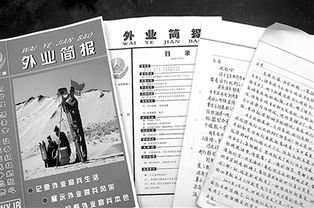 大队一队技术室工程师杨仁岗的妻子周能群,对婚姻的选择与坚守.    ...