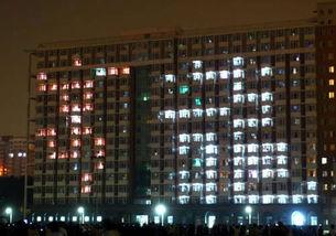 北京高校宿舍楼 助威奥运