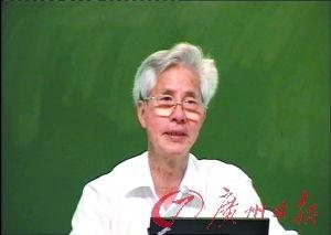 中国大学视频公开课北大 最拥挤