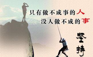 我们为什么要努力,努力又是为了什么?