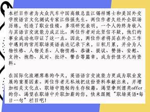 如何翻译英文的页面