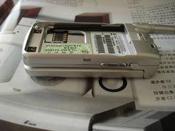 9.5成新韩国大显电信天翼手机一台