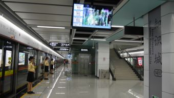 广州地铁14号线知识城支线,2017 年12月28日正式开通运营.-全球首...