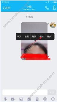QQ短视频怎么删除 手机QQ视频删除教程介绍