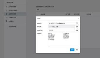 ...支持图文消息,点击钉钉消息就可以直接查看文件、处理流程-2016...