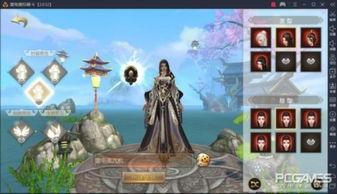 游戏-轩辕剑之汉之云 手游PC版