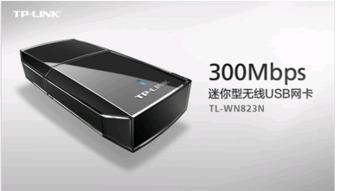 TP Link无线网卡驱动 TP Link无线网卡驱动 v1.0 官方版 起点软件园