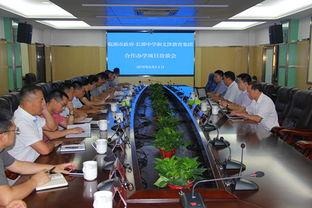 湖南文津教育集团来我市洽谈投资合作办学项目