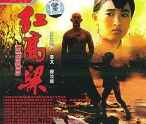 亚洲电影巡礼 中国站 Cinema Asia The Chinese Story