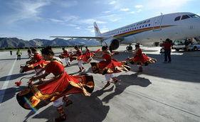 西藏航空有限公司正式开航