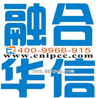 武汉呼叫中心系统在快递行业中的运用