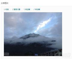 老钟旅游日记 龙行西藏 后续6