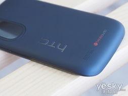 ...格千元智能机 HTC新渴望V评测