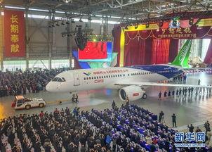 ...在中国商飞公司新建成的总装制造中心浦东基地厂房内正式下线. ...