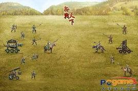 态三国无端策略网游《征战天下》,为玩家带来颠覆以往的全动态操作...