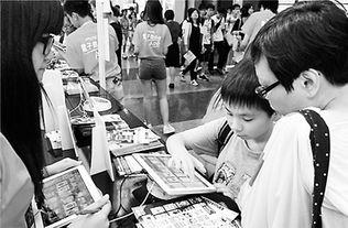 香港中小学教科书加价放缓