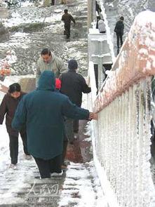 过街天桥上的积雪已冻成冰