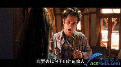 五一激情奉献 七龙珠 全新进化 DVD中字