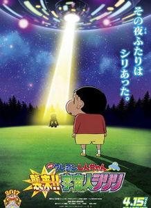 日本动漫 日本动画片大全 日本动漫排行榜 好看的日本动漫 日本成人动...
