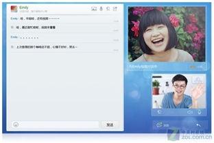 界面优化支持视频 腾讯QQ HD1.2全新发布