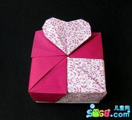 折纸心形盒子图解 精致的心形盒子