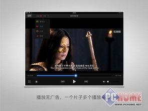 百度视频HDiPad手机版官方免费下载 百度视频HDiPad版5.7.0