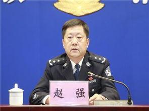 安徽公安厅原党委委员、副厅长赵强被开除党籍