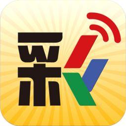 中国体彩时时彩网站-手机买彩票应用彩票365下载超5000万 彩票 新浪科技