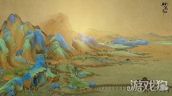...开发游戏版千里江山图