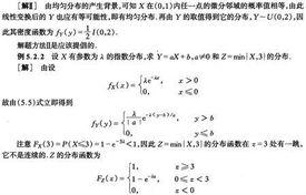 ...函数分布的一般方法是什么.有无特别的方法-概率经典38道18 连续型...