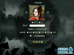 ...域的远征 斗法修仙传 新资料片上线 07073游戏网–