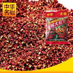 韩城大红袍花椒批发价格 批发价格