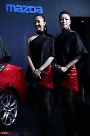 上海车展 新马自达6的冷艳车模